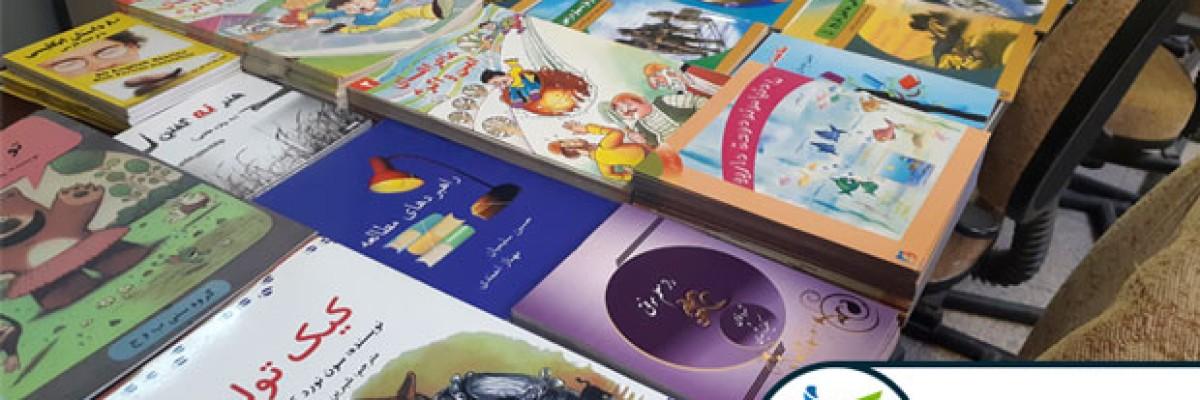 روش خرید کتاب از پخش کتاب صلاحی