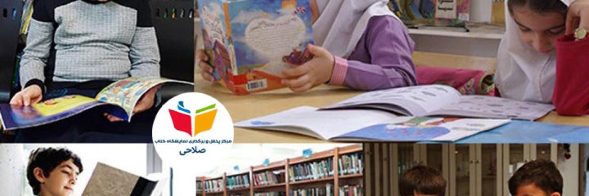 چرا جذابیت کتاب برای نوجوانان کم شده است؟
