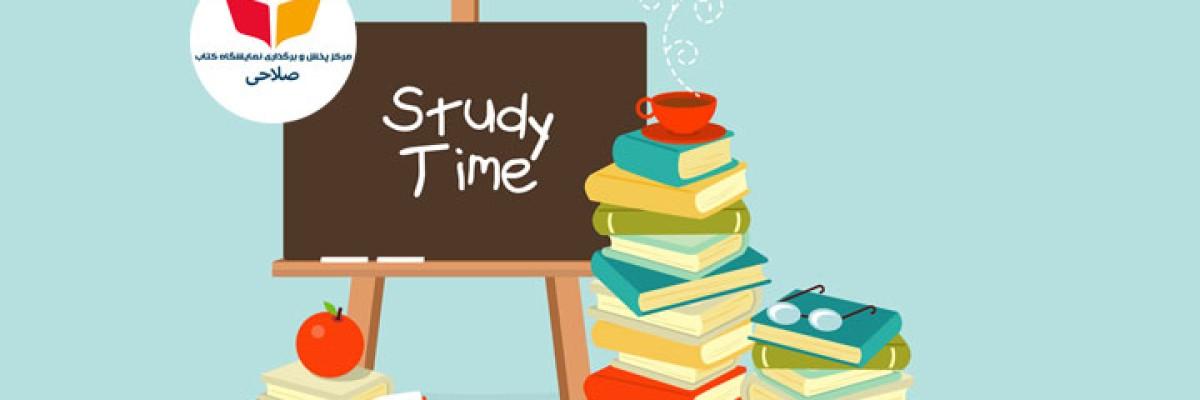 کتاب خوانی برای دانش آموزان