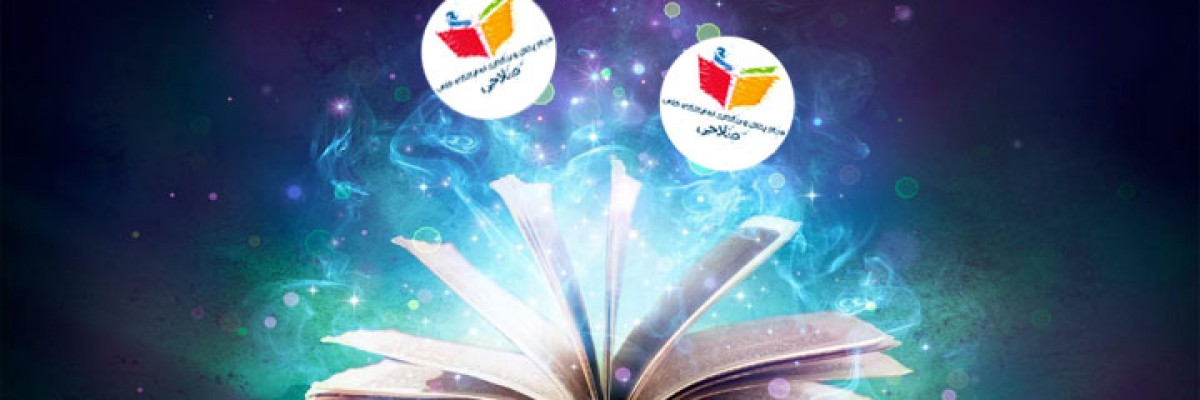 جادوی کتاب